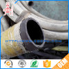 Heavy Duty EPDM Rubber Garden Hose / High Pressure Steel Wire Concrete Rubber Hose