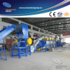300kg Waste Plastic Film Crushing Drying Washing Line