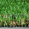 Sunwing Outdoor Artificial Grass for Garden