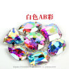 Crystal Ab Garment Accessories Crystal Stone Sew on Rhinestone (SW-crystal ab)