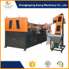 Pet Plastic Bottle Machine Manufacturer