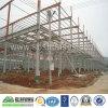 Prefab Low Cost Steel Structure Workshop