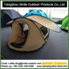 2 Person Picnic Easy Collapsible Camping Pop up Tent