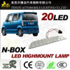 LED High Mount Break Stop Lamp Light Reading Lamp for Honda N-Box Jf1/2 Series