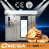 Gas Rotary Rack Oven for Bakery Equipment, 36trays Hot Air Rotary Furnace