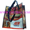 Eco-Friendly Woven Shopping Bag (BZ-220)