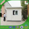 Portable Prefabricated Modular Guard House (KHSB-5703)
