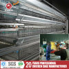 Hot Galvanized Wire Mesh Animal Cage for Laying Hens