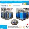 1L~8L HDPE/PE Household Bottle Plastic Blow Molding Machine