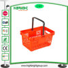Single Handle Plastic Shopping Basket with Logo Printed