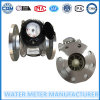 Stainless Steel Water Meter Dn15-300mm