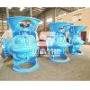 Vertial Split Case Pump / Vertical Split Casing Pump (XSL series)