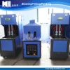 Semi-Auto Low Capacity Cheap Bottle Making Machine