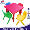 Hot Sell Table and Chair Preschool Kids Table and Chairs Kindergarten Tables and Chairs