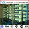 Reverse Osmosis Desalination RO Plant