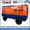 China Supplier Air Cooled Cummin S Diesel Engine Air Compressor 18bar & 700cfm