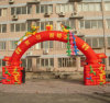 Inflatable Arch, Advertising Promotion (AC-026)