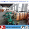 National Standard Explosion-Proof Electric Wire Rope Hoist