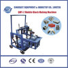 Small Manual Concrete Block Making Machine (QMY-2)