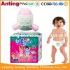 Baby Pulling Diaper, Baby Training Pants Diaper, Baby Pants Diaper