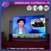 Best Selling Indoor Advertising LED Display Screen Prices