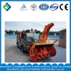 High-Quality Hqpx-P4 Multi-Functional Snow Blower