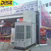 30 Ton HVAC Units for Marquee Tent Central Air Conditioning