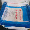 Laminated Plastic PP Woven Fertilizer Bag