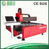 Professional Supplier of CNC Fiber Laser Cutting Machine