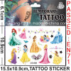 Water Transfer Temporary Princess Tattoo Sticker (CG050)