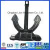 Stockless Spek Anchor Type 95 M Sr