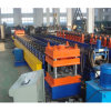 High Speed Highway Guardrail Roll Forming Machine