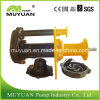 Vertical Slurry Pump Used for Slag Mill Discharge