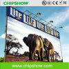 Chipshow AV26.66 Large Full Color Outdoor LED Display