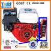 5.5HP Gasoline Engine (168F)