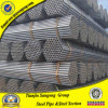 2 Inch Q235 Small Dia ERW Steel Pipe