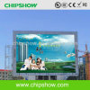 Chipshow P16 Outdoor Full Color LED Display Module