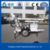 Trailer Mounted! Easy Operation~Hf120W Water Drilling Machine