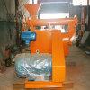 Compound Fertilizer Machine (9PK-200)
