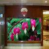 P2.5 400*300 Indoor RGB Rental LED Panel