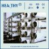 FRP Membrane Housing (KCFRP)