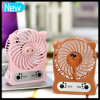 Rechargeable USB Portable Pocket Mini Fan Travel Air Cooler Battery Included