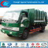 FAW 5cbm Compression Garbage Truck for Sale