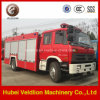 4X2 1500 Gallon Special Fire Vehicle, Fire Fighting Truck