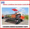 China Combine Harvester Lier2.0I-B