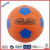 Grain Surface Rubber Football for Children