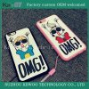 Mobile Phone Case Silicone Rubber Phone Cover