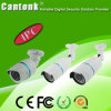 1MP/2MP/3MP/4MP H. 264 P2p Poe Weatherproof Infrared IP Camera (KIP-J20)