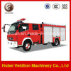 Water Tanker 2200L&Foam Tanker 500L Water-Foam Fire Truck
