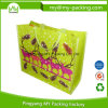 Reusable Shopping Bag Woven Fabric PP Promotion Bag with Pouch